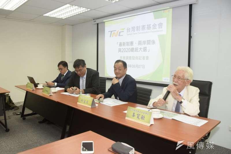 20190807-台灣制憲基金會「最新制憲、兩岸關係與2020總統大選」民調記者會。(吳俊廷攝)