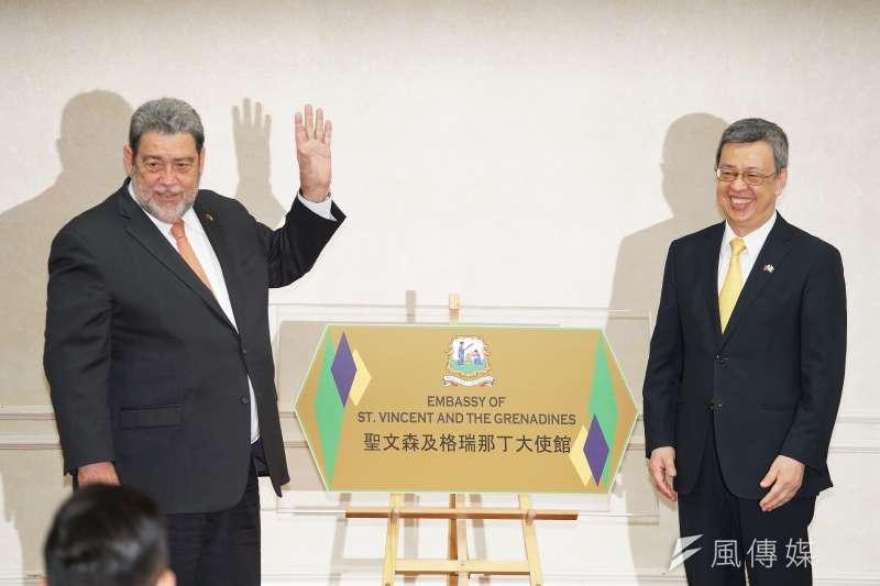 聖文森駐台大使館揭牌典禮,聖文森總理龔薩福與台灣副總統陳建仁共同揭牌。(盧逸峰攝)