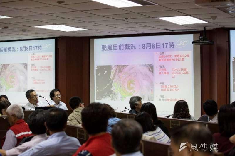 依據氣象局的資料,才放颱風假,基市災防調降為二級開設。(圖/張毅攝)