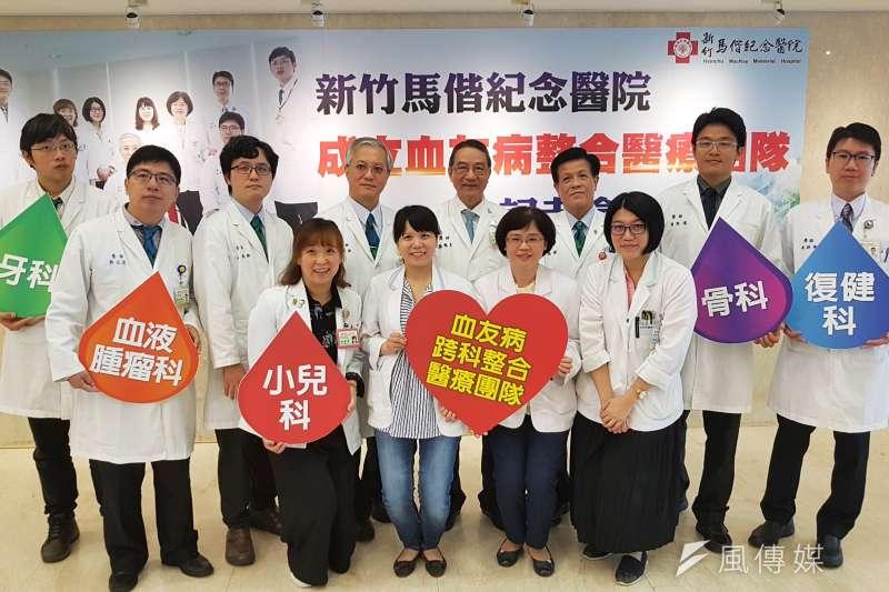 新竹馬偕「血友病整合醫療團隊」13日正式亮相。(圖/方詠騰攝)