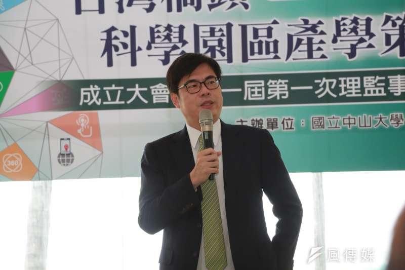 行政院副院長陳其邁說,未來園區將包括半導體、5G、生醫產業、航太、智慧機械、智慧物聯網及軟體新創等產業進駐,也是下一個世代台灣最核心也最有競爭力的科技產業。(圖/徐炳文攝)