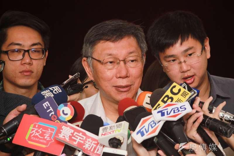 針對2020總統大選郭柯王是否合作,台北市長柯文哲14日受訪時表示,還是要坐下來談一談。(方炳超攝)