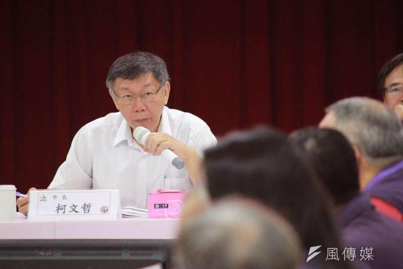 20190814-台北市長柯文哲14日出席內湖區里長座談。(方炳超攝)