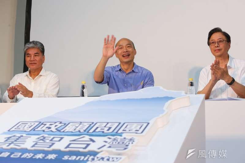 20190817-國民黨總統參選人韓國瑜17日舉行國政顧問團成軍記者會。(顏麟宇攝)