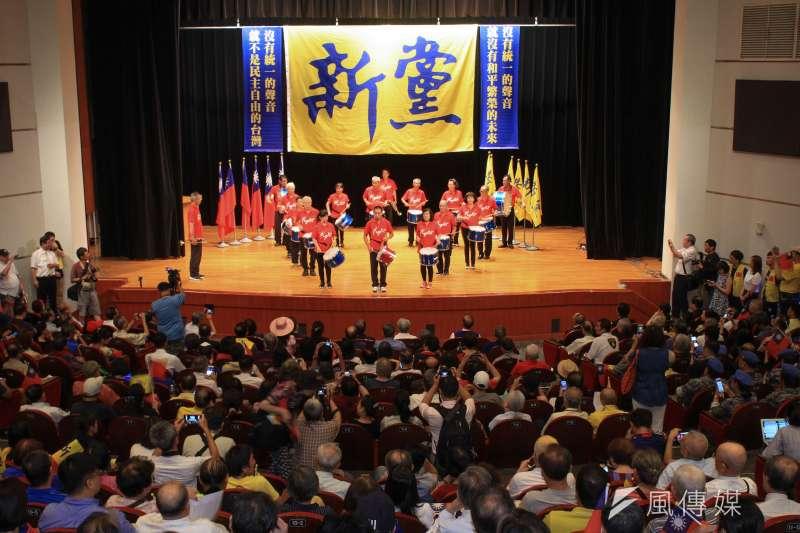 20190817-新黨17日舉行26週年黨慶大會。(蔡親傑攝)