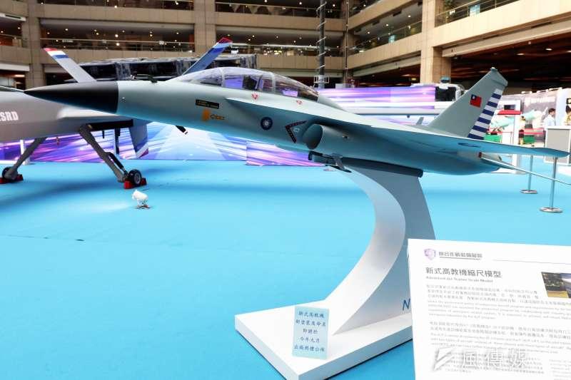 20190814-台北國際航太暨國防工業展,國防館展出新式高級教練機「裸機」模型,首架原型機預計將於九月底出廠,屆時塗裝、命名名稱將正式對外公布。(蘇仲泓攝)