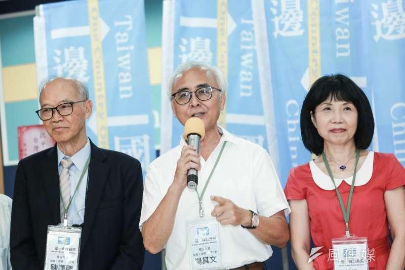圖為一邊一國行動黨成立大會,楊其文教授擔任總召集人。(簡必丞攝)