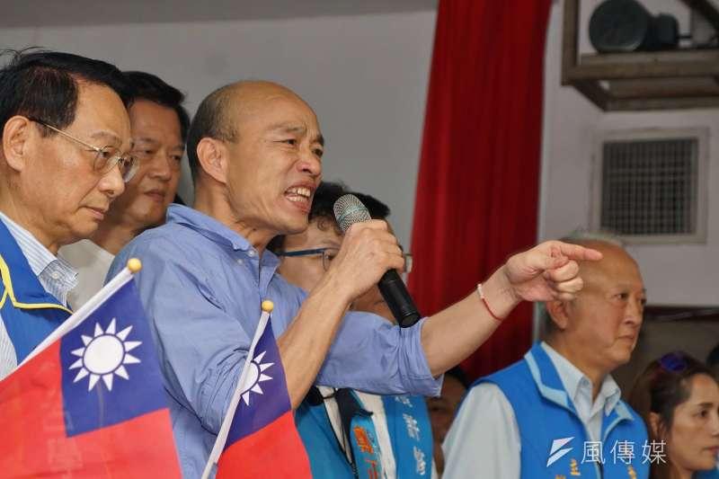 高雄市長韓國瑜(見圖)表示,和家人打麻將且沒有玩錢,對他來說就跟玩積木差不多;圖為韓18日拜訪國民黨新竹市黨部時上台致詞。(盧逸峰攝)