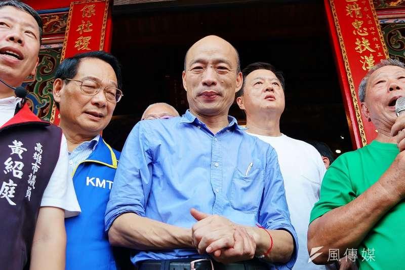高雄市長韓國瑜喝酒打麻將成為話題。(盧逸峰攝)