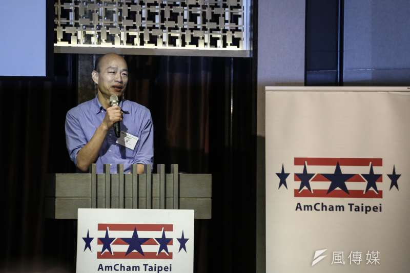 高雄市長韓國瑜21日參加台北市美國商會午餐會活動。(陳品佑攝)