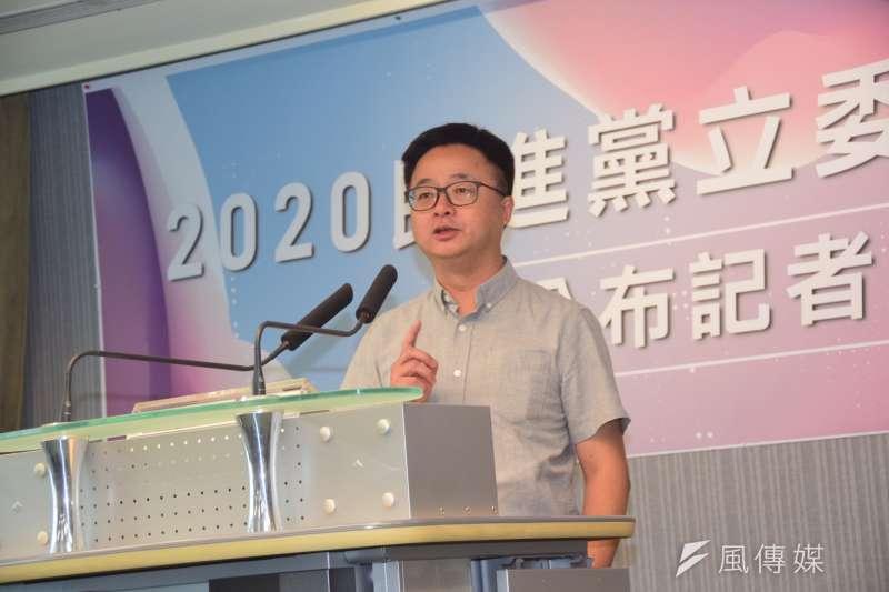 20190821-民進黨秘書長羅文嘉出席2020民進黨立委徵召提名公布記者會。(吳俊廷攝)