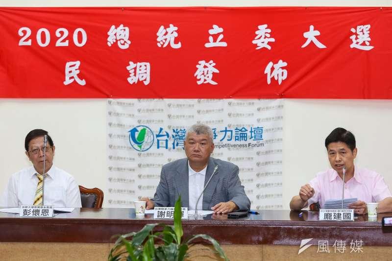 台灣競爭力論壇執行長謝明輝(中)、文化大學大陸所教授龐建國(右)、世新大學新聞系教授潘懷恩(左)21日召開「2020總統立委大選民調發布會」。(顏麟宇攝)