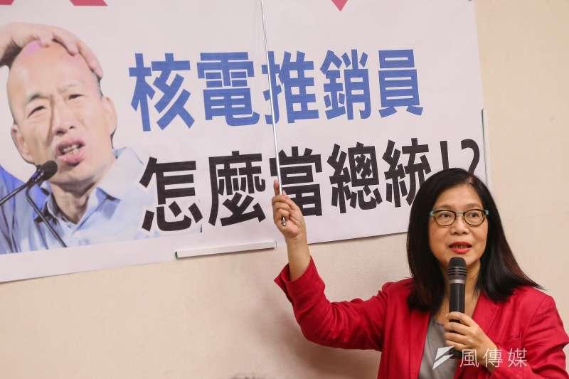 20190822-民進黨立委管碧玲22日召開「核電推銷員,怎麼當總統!?」記者會。(顏麟宇攝)