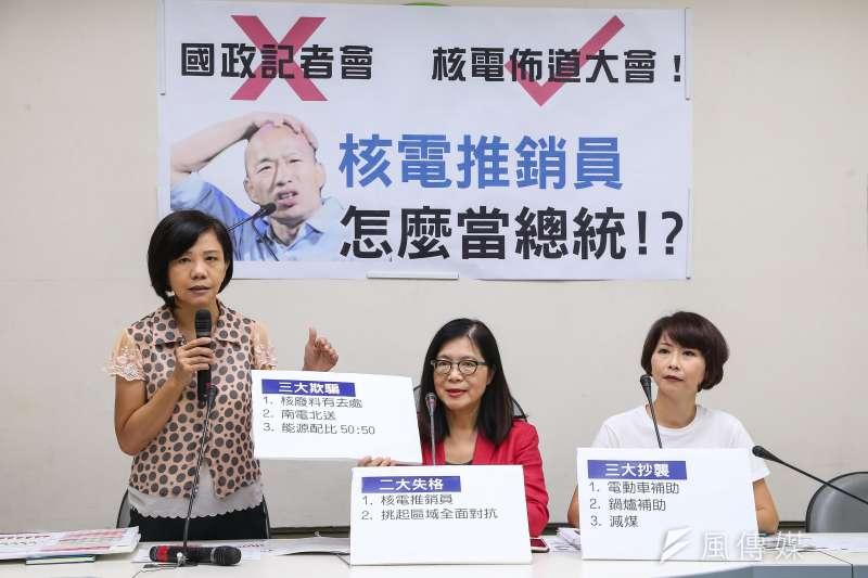 民進黨立委葉宜津(左起)、管碧玲、陳亭妃22日召開「核電推銷員,怎麼當總統!?」記者會。(顏麟宇攝)