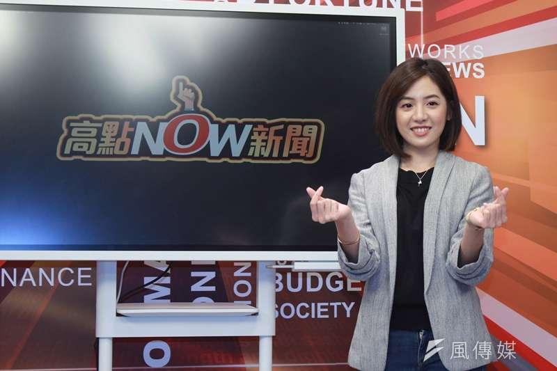 北市府副發言人黃瀞瑩擔任《高點NOW新聞》首集來賓,被逼問是否參選立委、擇偶條件等敏感話題。(方炳超攝)