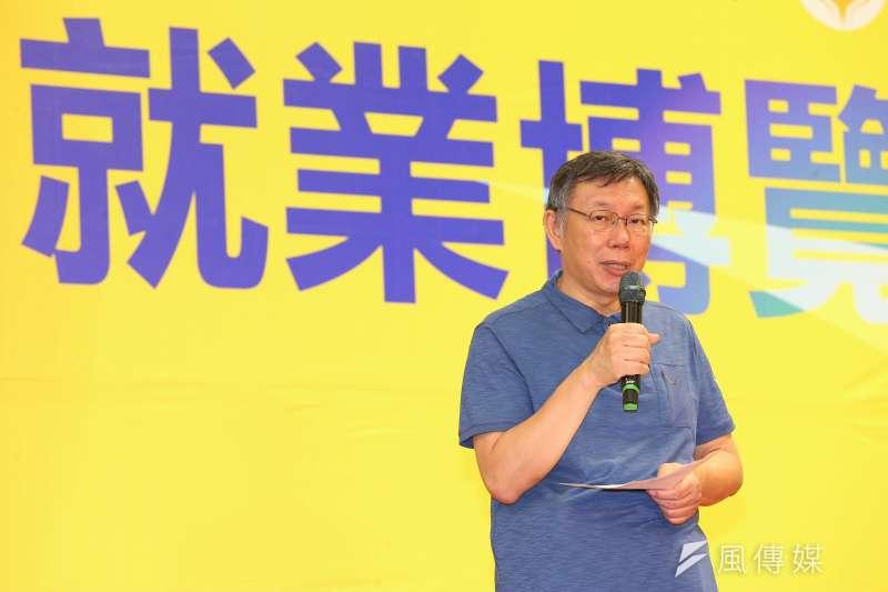 針對香港議題,台北市長柯文哲24日表示,北京政府真的要嚴肅考慮香港問題,香港民怨是很深的。(顏麟宇攝)