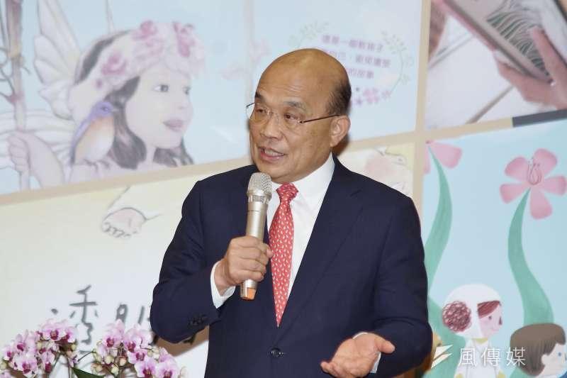 20190826-行政院長蘇貞昌致詞。(盧逸峰攝)