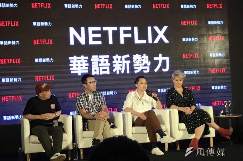 Netflix 26日舉行「華語新勢力」記者會。左起:導演何宇恆、吳子雲(藤井樹)、陳映蓉,以及國際原創總監Erika North。(吳尚軒攝)
