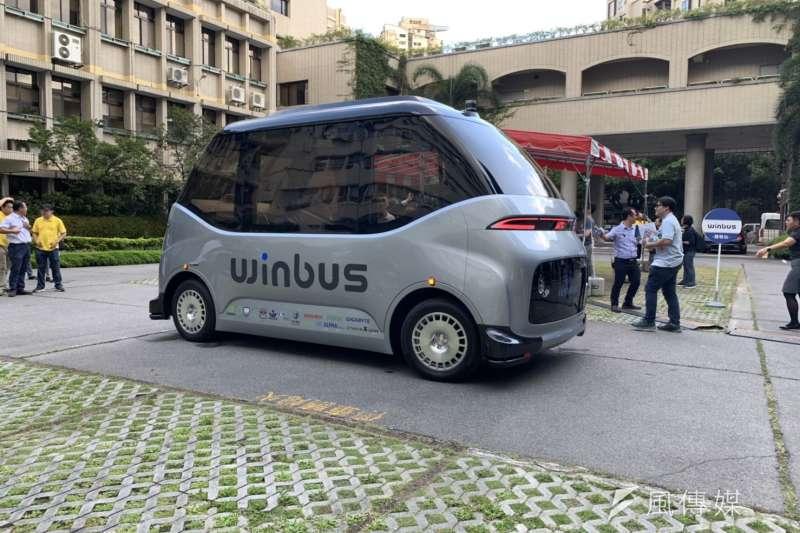 WinBus今日在經濟部內試駕。(尹俞歡攝)