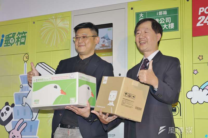 PChome網路家庭執行長暨總經理蔡凱文(左)與中華郵政協理郭純陽(右)試用「i郵箱取貨」。(盧逸峰攝)