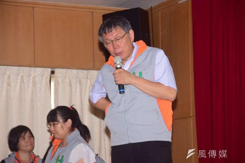 台北市長柯文哲(見圖)27日出席一日社區關懷活日活動,受訪時嘲諷「難道年改、拔管、一例一休就是蔡英文的台灣價值嗎?」(吳俊廷攝)