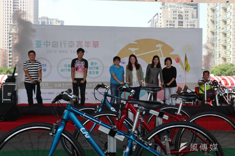 台中市「2019 台中自行車嘉年華 Bike Taiwan」自即日起至9月29日展開為期1個多月系列活動正式啟動。(圖/王秀禾攝)