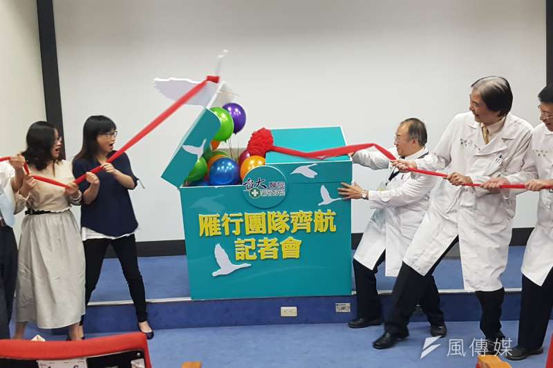 台大新竹分院30日發表協同健保署北區業務組執行「雁行專案─社區醫療合作推動計畫」成果。(圖/方詠騰攝)