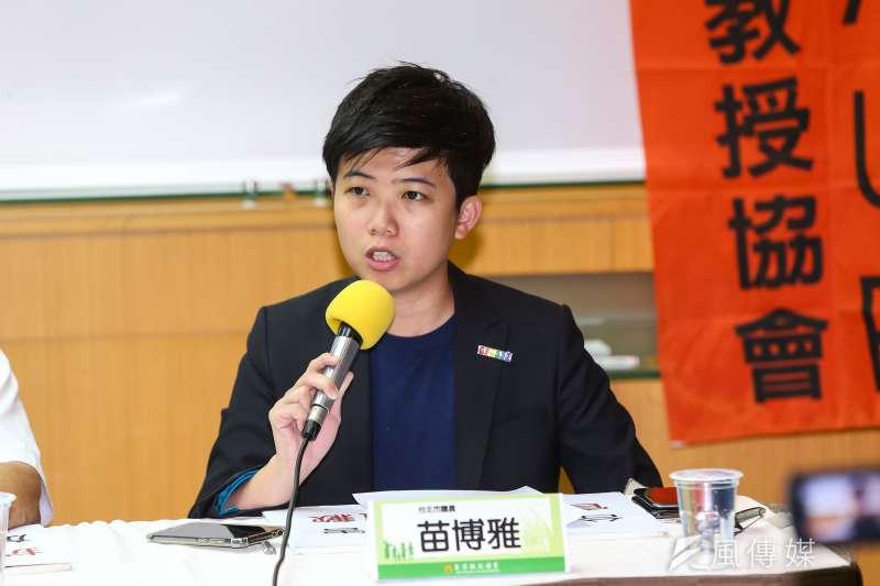 20190830-社民黨台北市議員苗博雅30日出席「只能講『官』的語言?抗議台大放任官俊榮辱母語」記者會。(顏麟宇攝)