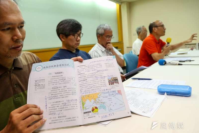 20190830-歷史教育新三自運動協會30日召開「反對去中國化歷史教科書」記者會。(顏麟宇攝)