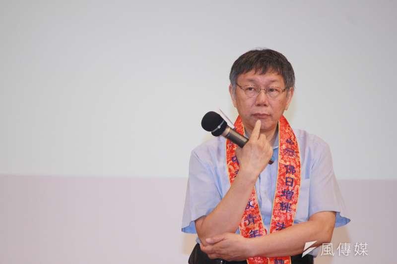 台北市長柯文哲自以為是「政治賭聖」?(方炳超攝)