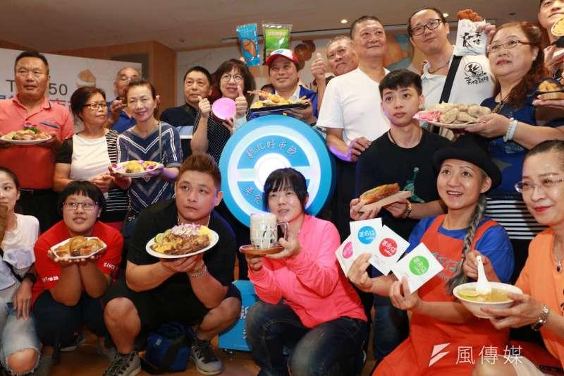 「2019新北好市節美食嘉年華」將於28、29日盛大展開,副市長吳明機與出席記者會貴賓合影。(圖/李梅瑛攝)