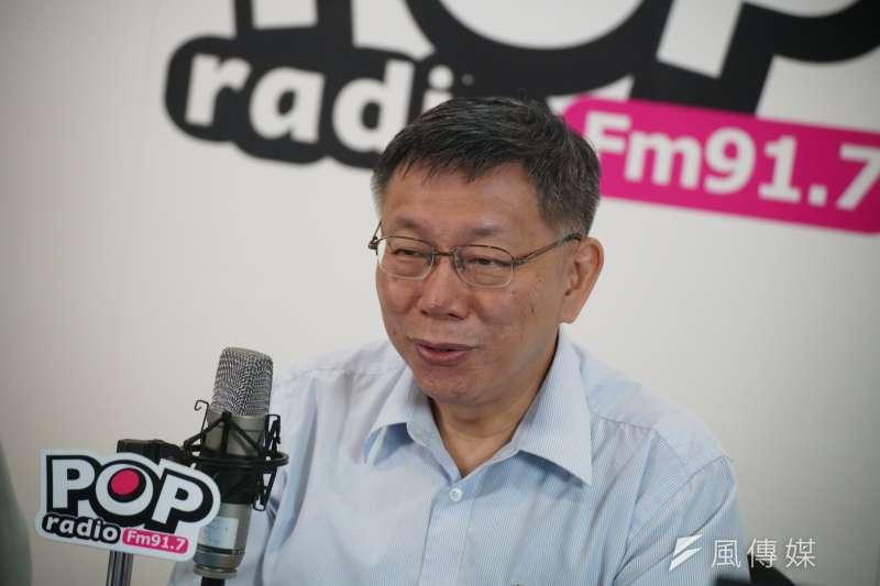 被問及有機會是否願和香港眾志秘書長黃之鋒會面時,台北市長柯文哲妙喻自己就像是急診室醫生,來的人他每個都會看、不會忌諱。(盧逸峰攝)