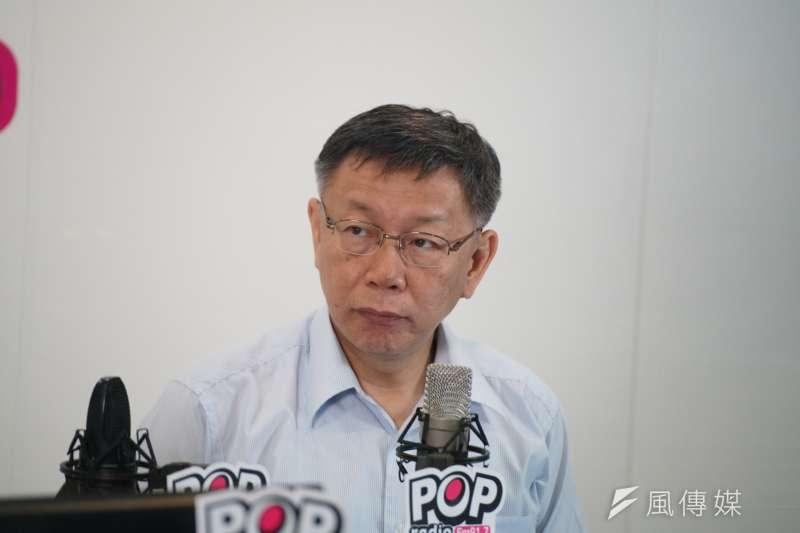 台北市長柯文哲談兩岸關係,他認為,不管政治型態或生活方式,要維持足夠的領先,才能保有獨立性、自主性與安全性。(資料照,盧逸峰攝)