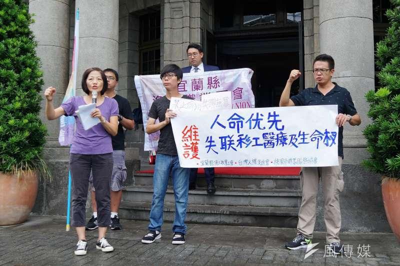 20190904-人權團體舉行「失聯外勞的悲歌」記者會。(盧逸峰攝)