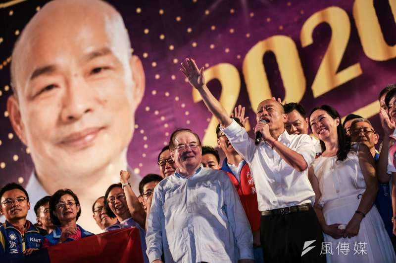 20190908-國民黨總統參選人韓國瑜(右二)8日於新北市舉辦造勢活動。(簡必丞攝)