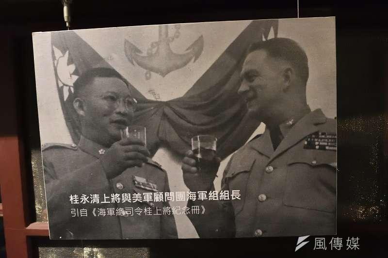 雖然製造了海軍白色恐怖的悲劇,但桂永清對海軍有不是毫無建樹的,尤其是為了接收日本海軍賠償艦與投降艦,他啟用了大量曾在日本帝國海軍服務的台籍海軍人才,讓海軍成為最快打破省籍隔閡的軍種。(作者許劍虹提供)
