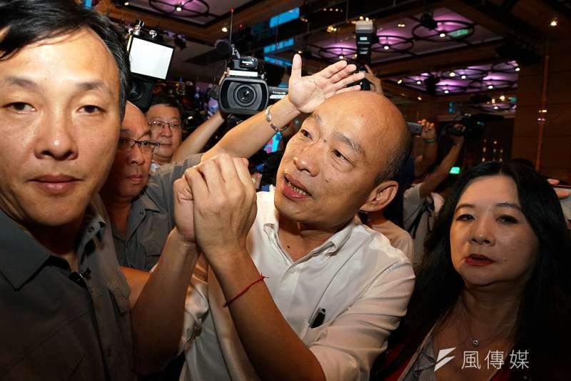 高雄市長韓國瑜出席「中國國民黨2020勝選暨台北市里長服務促進會授證典禮」。(盧逸峰攝)