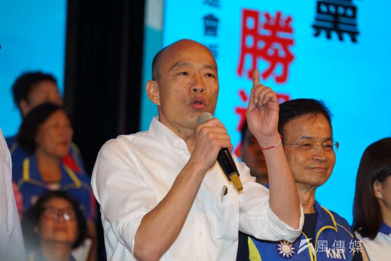 鴻海集團創辦人郭台銘棄選2020總統,專家分析,此舉恐衝擊國民黨總統候選人韓國瑜(見圖)的選情。(資料照,盧逸峰攝)