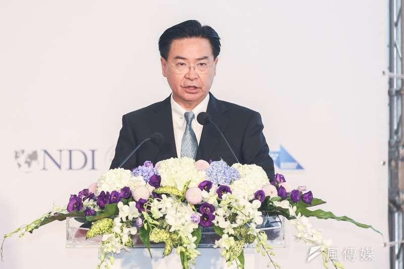 20190910-外交部長吳釗燮10日出席GCTF第2次媒體識讀國際工作坊開幕活動。(簡必丞攝)