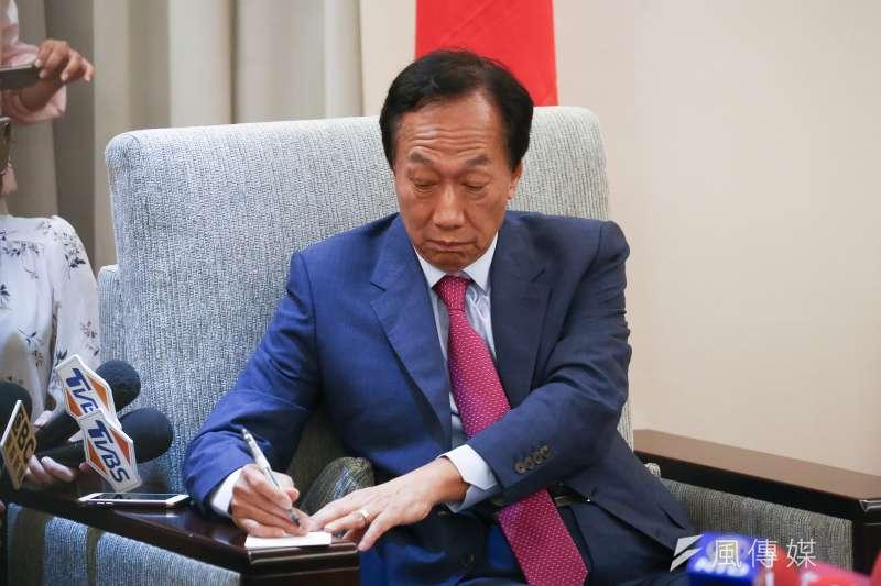 鴻海創辦人郭台銘今日宣布退黨。(資料照片,陳品佑攝)