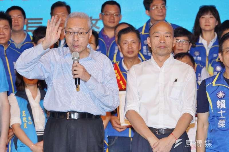 國民黨主席吳敦義與高雄市長韓國瑜出席台北市國民黨籍里長授證儀式。(盧逸峰攝)