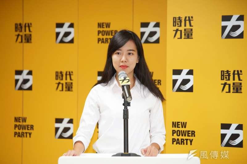 20190912-時代力量2020新北第12選區立委提名記者會,秘書長吳佩芸主持。(盧逸峰攝)