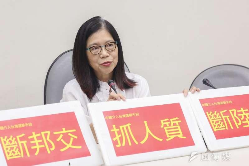 民進黨立法院黨團幹事長管碧玲表示, 立法院外交及國防委員會應該通過決議,「我們反對一國兩制、抗議中國外交打壓,反對中國介入選舉」,同時國民黨也必須表態。(資料照,簡必丞攝)