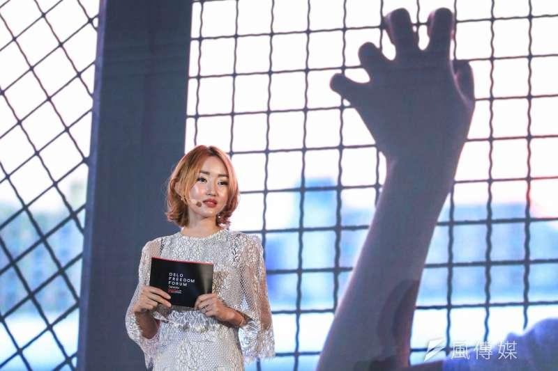「2019年奧斯陸自由論壇-台灣」13日舉行,北韓脫北者朴研美演說「打破北韓的謊言」。(蔡親傑攝)