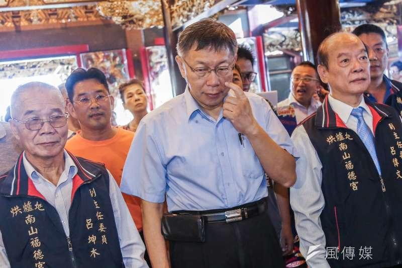 前鴻海董事長郭台銘參選箭在弦上?被問及是否會幫忙布局連署,台北市長柯文哲(見圖)13日表示,一切順其自然。(簡必丞攝)