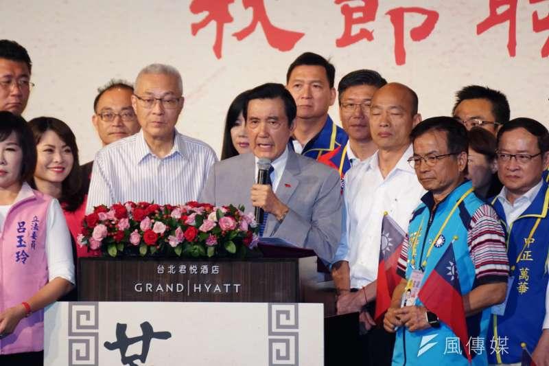 20190915-台商秋節聯誼茶會,前總統馬英九致詞。(盧逸峰攝)