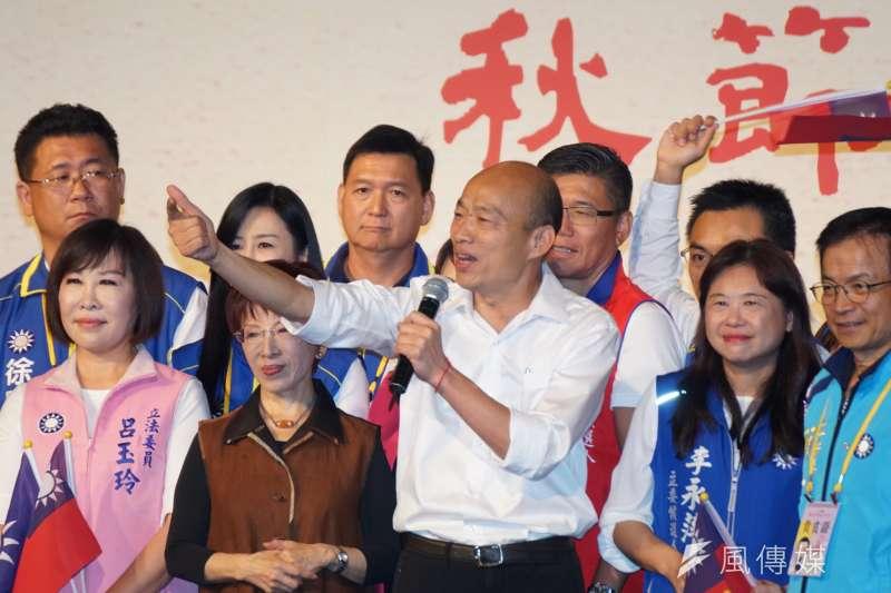 台商秋節聯誼茶會,總統參選人韓國瑜致詞。(盧逸峰攝)