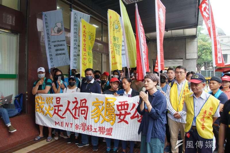 台灣移工聯盟16日召開「職災是人禍,家屬要公道 」記者會。(盧逸峰攝)