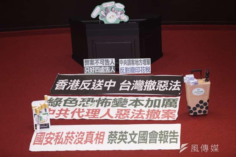 20190917-國民黨立委黨團17日搶佔主席台,並於地板設置標語、以及香菸和珍奶的圖案。(簡必丞攝)