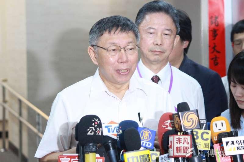 20190917-台北市長柯文哲17日上午在市政會議前出面受訪。(方炳超攝)